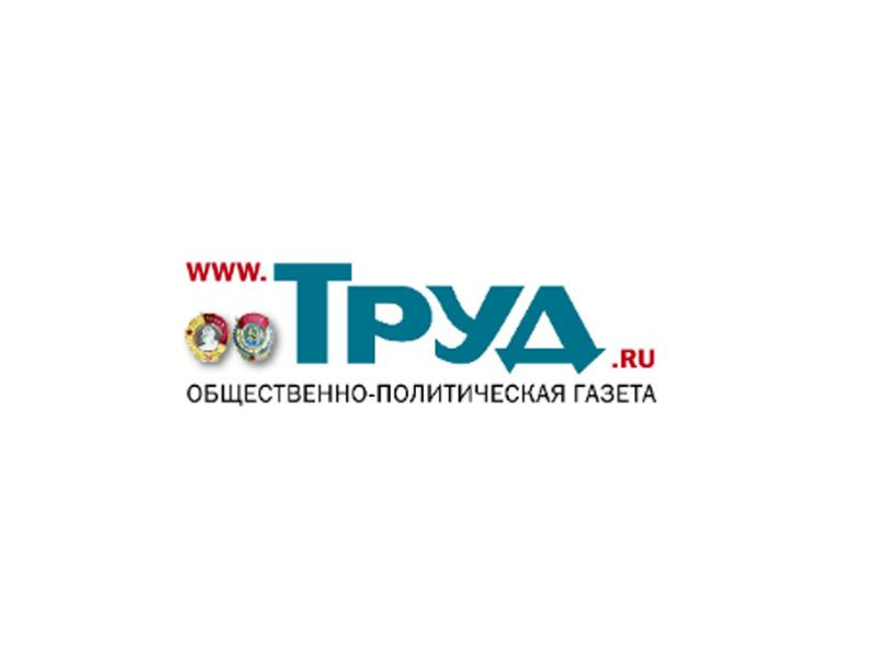 (Русский) Между нами, виолончелями, говоря